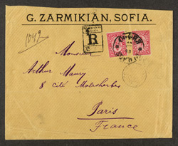 Bulgaria: 1882 5 stotinki rose and pale rose, error of colour, used on entire with 10 stotinki.